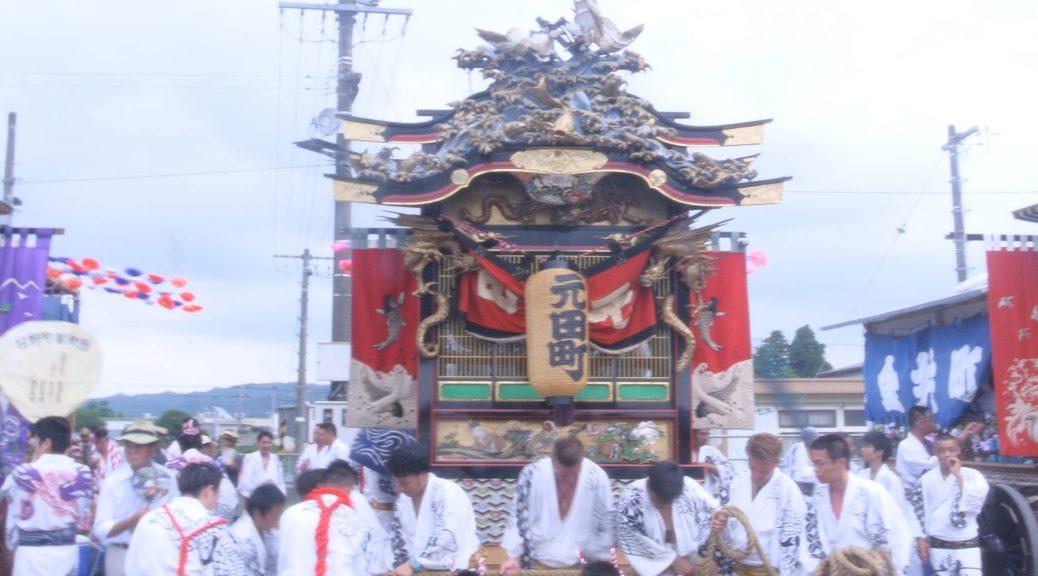 山あげ祭 屋台 元田町