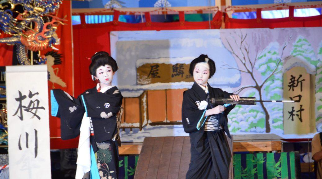 「梅川」(写真:山あげ祭2011年7月23日中田屋食堂前公演)