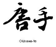 Okinawa-Te