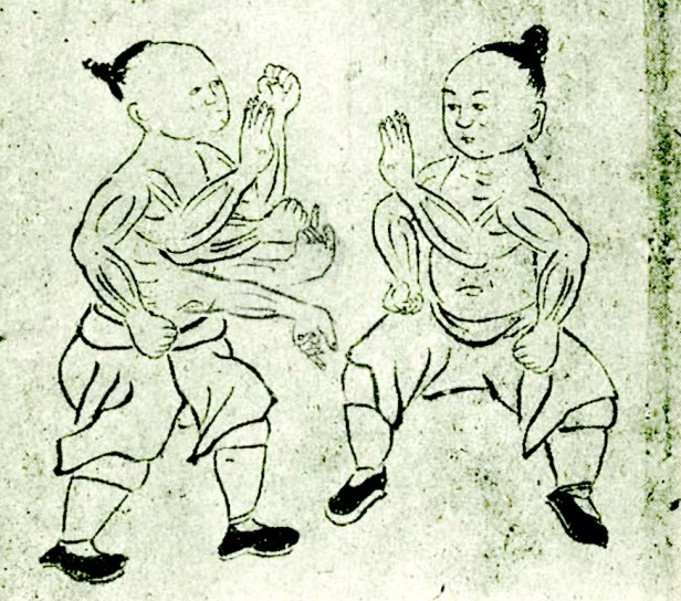 "An original Bubishi illustration, titled ""18 Hands"""