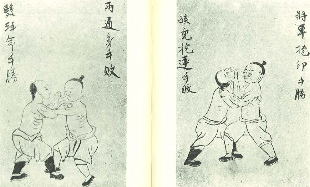 Bubishi illustrations from Mabuni Kenwa's book, Seipai no Kenkyu (The Study of Seipai)
