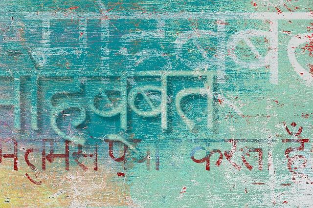 El alfabeto hindi