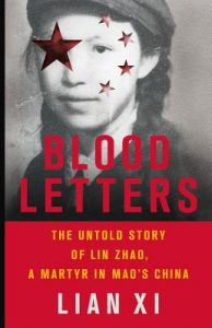 Blood Letters by Lian Xi