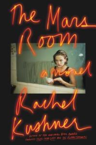 Mars Room by Rachel Kushner