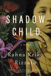 Shadow Child by Rahna Reiko Rizzuto