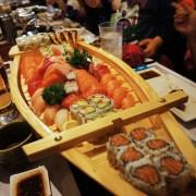Sushi/Sashimi Boat