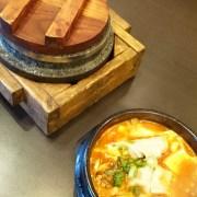 my tofu!!