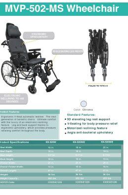 MVP502MS Wheelchair Product Catalog Flyer