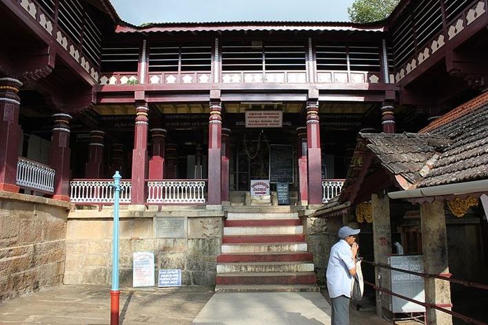 Kalasa, Kalaseshwara temple