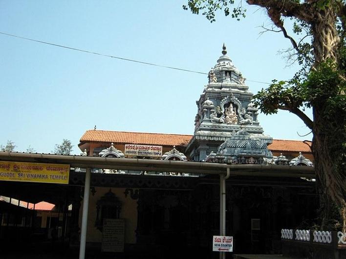 Siddhi Vinayaka temple, Anegudde