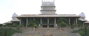 Kannada University, Hampi