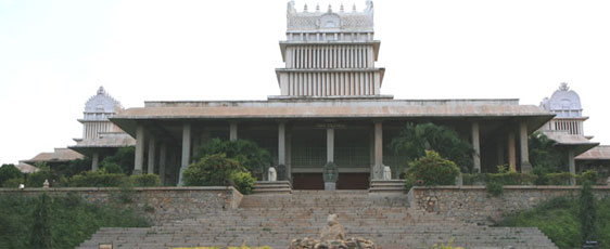 Kannada University, Hampi