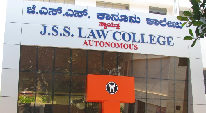 JSS Law College, Mysore