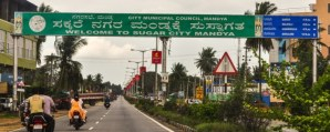 Mandya – Land of Sugar