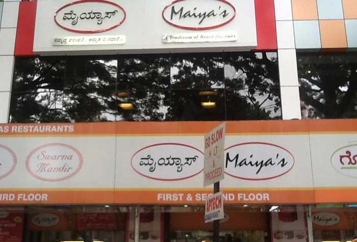Maiya's, Jayanagar, Bangalore
