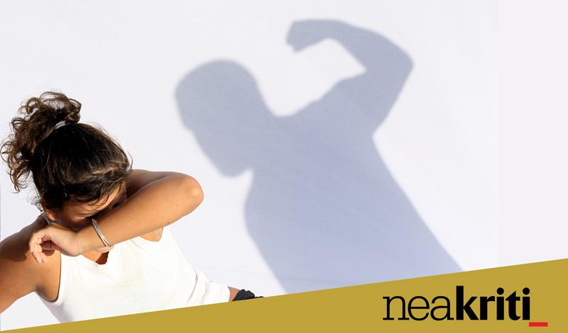 Ενδοοικογενειακή βία: Νομική αντιμετώπιση και αύξηση των διαζυγίων