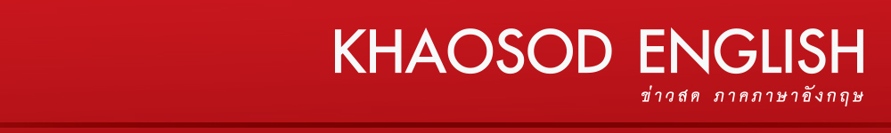 khaosodenglish-logo