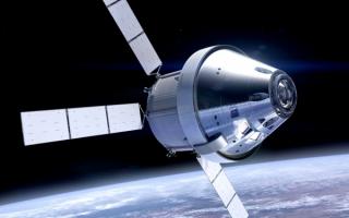 Картинки Космос » Картинки 24 - скачать картинки бесплатно