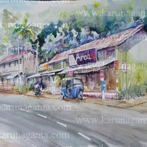 Online, Art, Art Gallery, Online Art Galley, Sri Lanka, Karunagama, Watercolor, Water Colour, Sri lanka stores, Water Colors, Paintings, Sri Lanka, Online Arts, Art Gallery, Sarath Karunagama, Online Art Gallery, Portrait, Landscape, Area 52, Street, Sri lanka paintings,