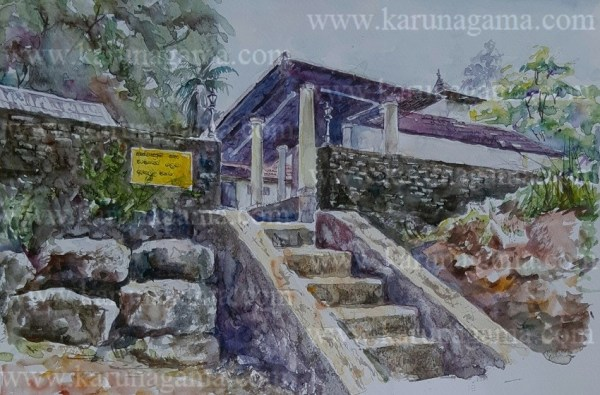 Online, Art, Art Gallery, Online Art Galley, Sri Lanka, Karunagama, Watercolor, Water Colour, Dodanwala, Dodanwala devalaya, Sri lanka paintings,
