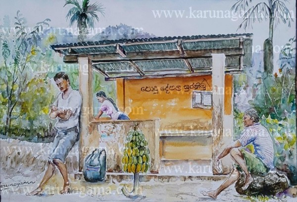Online, Art, Art Gallery, Online Art Galley, Sri Lanka, Karunagama, Watercolor, Water Colour, Transport in Sri Lanka, Bus halt paintings, Sri Lankan people, Sri lanka paintings,