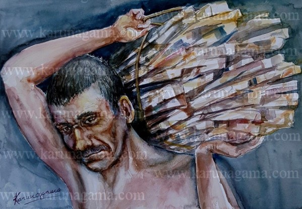 Online, Art, Art Gallery, Online Art Galley, Sri Lanka, Karunagama, Watercolor, Water Colour, People, Sri lanka People, firewood, Firewood sellers, Sri lanka paintings,