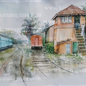 Online, Art, Art Gallery, Online Art Galley, Sri Lanka, Karunagama, Watercolor, Water Colour,Galaboda, Galboda, Galaboda Paintings, Railway stations in Sri lanka, Railway paingings, Sri lanka paintings,