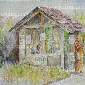 Online, Art, Art Gallery, Online Art Galley, Sri Lanka, Karunagama, Watercolor, Water Colour, Bus halt , Byddgust monk, Bus halt paintings, Sri lanka transport, Sri lanka paintings.