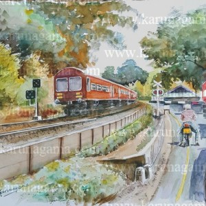Online, Art, Art Gallery, Online Art Galley, Sri Lanka, Karunagama, Watercolor, Water Colour, Railway crossing, Level crossing, Yangalmodara, Alawwa