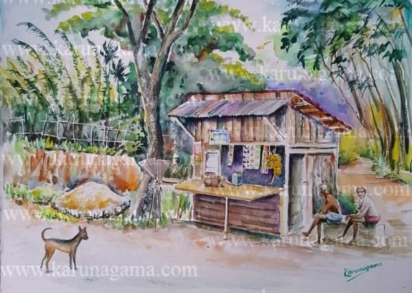 Online, Art, Art Gallery, Online Art Galley, Sri Lanka, Karunagama, Watercolor, Water Colour, Simple shop, Roadside shops,
