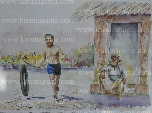 Online, Art, Art Gallery, Online Art Galley, Sri Lanka, Karunagama, Watercolor, Water Colour, Boy and grandpa, Boy playing, landscape