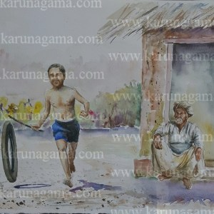 Online, Art, Art Gallery, Online Art Galley, Sri Lanka, Karunagama, Watercolor, Water Colour, Boy and grandpa, Boy playing, landscape