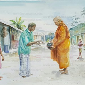 Kabaragala estate, Karunagama Art, Karunagama Art Gallery, Watercolour Paintings, Watercolor, SriLanka, Karunagama, Kandy