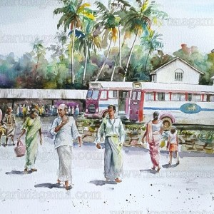 Art, Art Gallery, Ceylon, Southern province, Sri Lanka southern province, Sri lanka bus stand, Old time bus stand, Karunagama, Landscapes, Landscapes in Sri lanka, Old Sri lanka, Online, Online Art Gallery, Sri Lanka, Water Colour, Watercolor