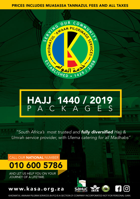 Hajj 2019/1440 Packages – Khidmatul A'waam Pilgrim Services