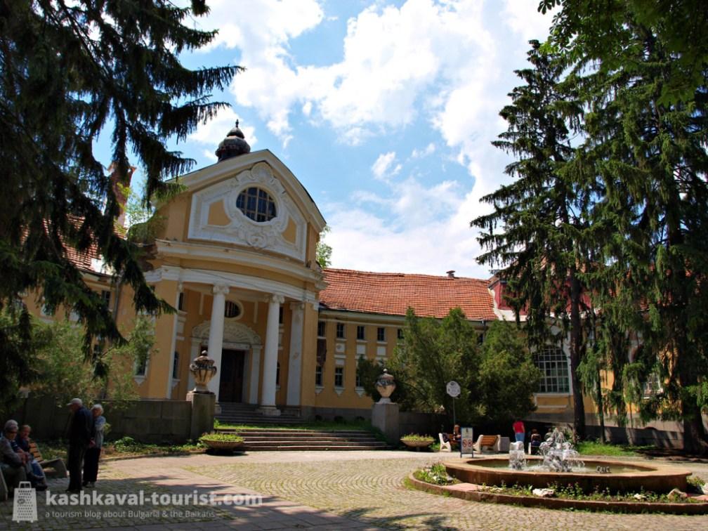 Sofia's own destination spa: Bankya