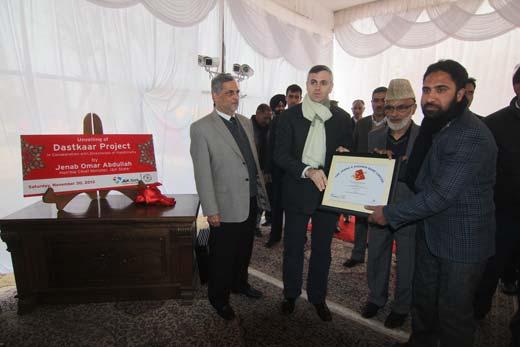 CM Omar Abdullah awarding the successful entrepreneurs.