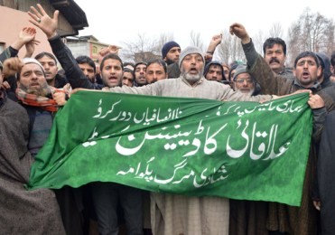 People from Shadimarg  Pulwama holding demonstrations to press their demand for Tehsil status to their area.