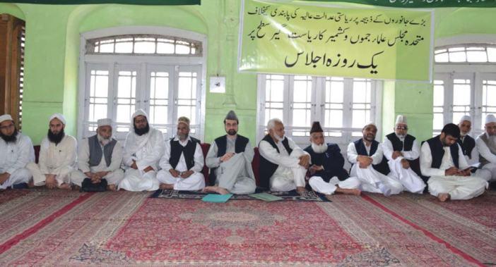 Muthaida Majlis Amal J&K meeting in progress.
