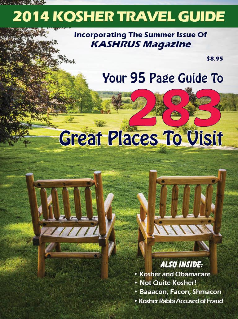 The current issue of KASHRUS magazine.