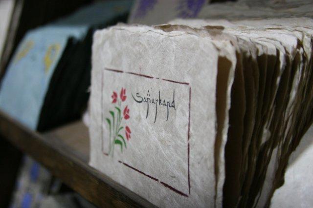Открытки из тутовой бумаги