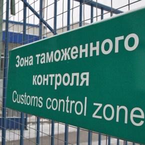 Таможенная очистка автомобиля в Узбекистане: сколько стоит импорт иномарки