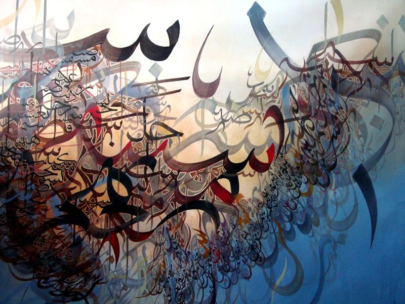 Memory of Samarkand