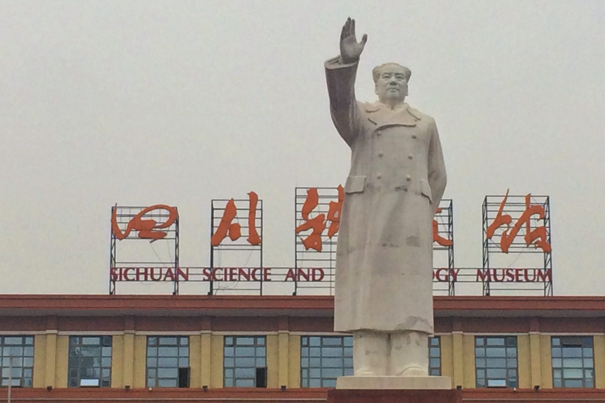 China Mao Zedong