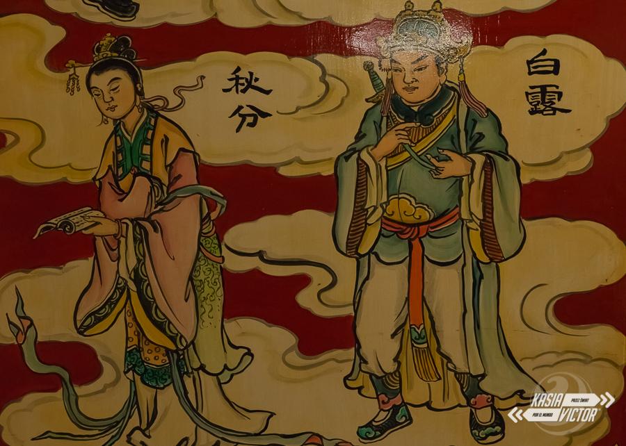 templo Ciyou
