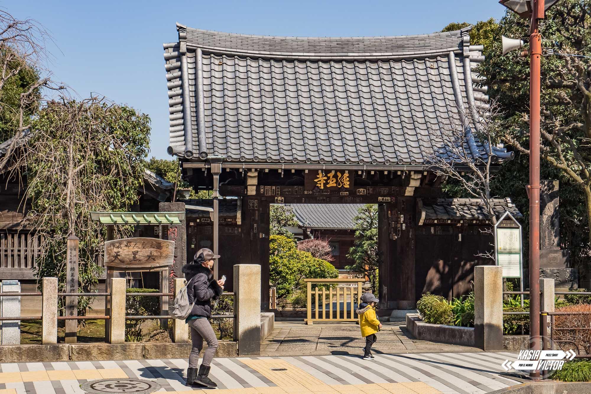 Yanaka Tokio