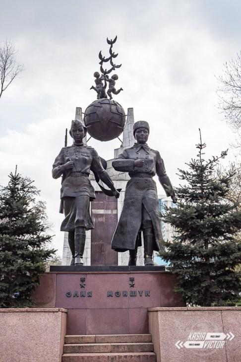 Almatý