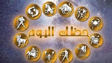 Photo of الابراج اليومية 25 أيلول سبتمبر توقعات الفلك والابراج حظك اليوم