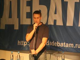 Замкнутый круг | Власть | Новости | Каспаров.Ru