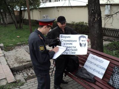 Сергей Крюков. Фото: facebook.com